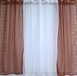 Кухонные шторки с подвязками №17 Цвет коричневый с белым, фото 4