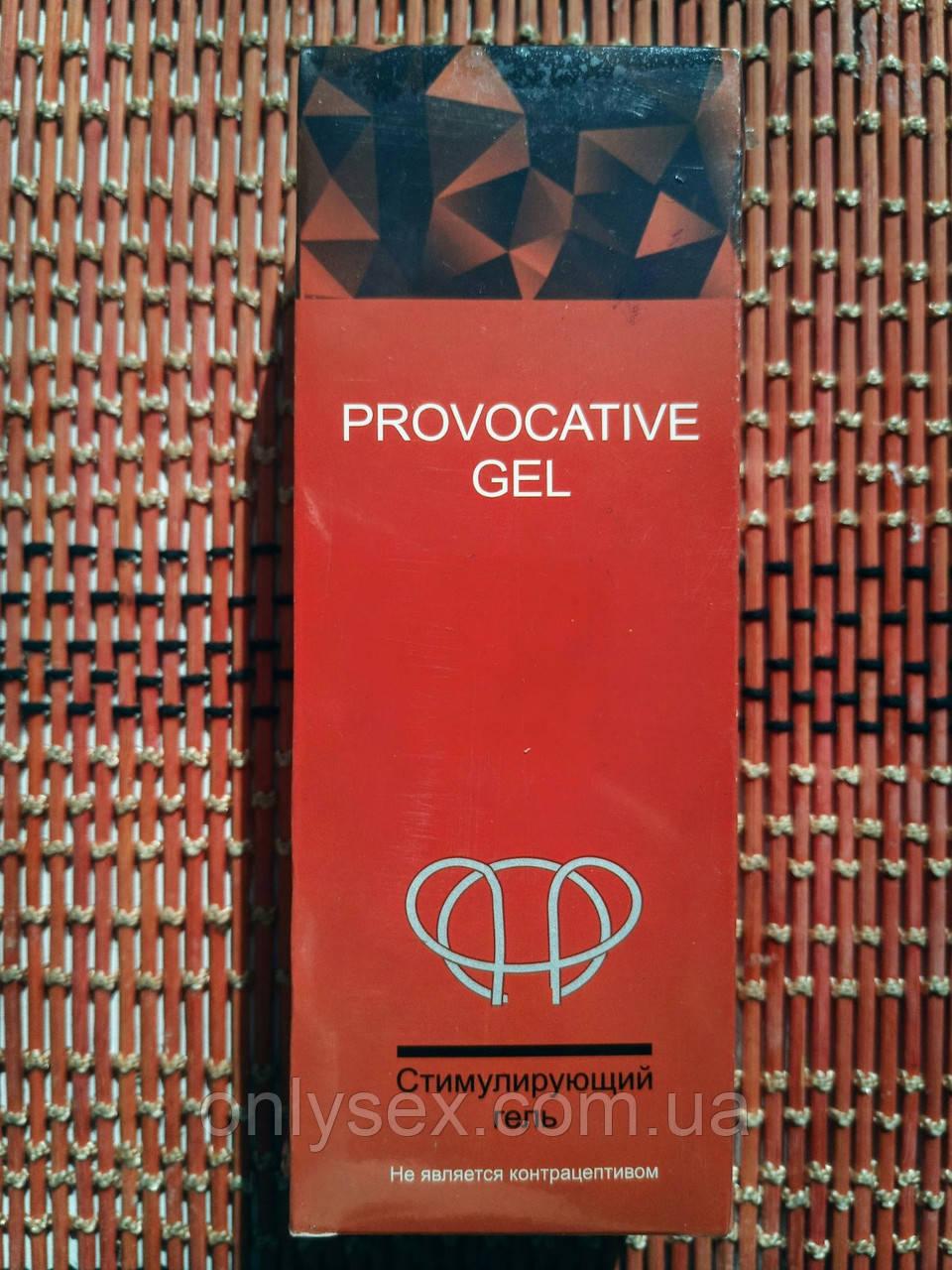 """Provocative Gel """"Провокация"""" стимулирующий гель для женщин"""