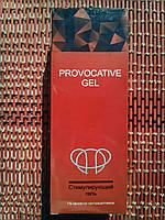 """Provocative Gel """"Провокация"""" стимулирующий гель для женщин, фото 1"""