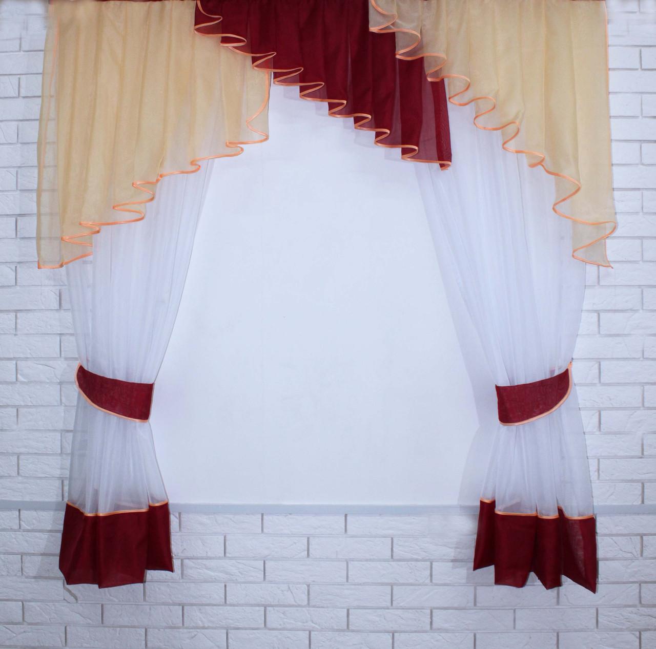 Кухонная занавесь, шторки с ламбрекеном. Цвет янтарный с бордовым. На карниз 1,5-2м. №49