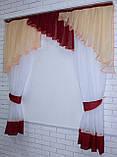 Кухонная занавесь, шторки с ламбрекеном. Цвет янтарный с бордовым. На карниз 1,5-2м. №49, фото 2