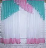 Кухонні завісь, шторки з ламбрекеном. Колір блакитний з рожевим. На карниз 1,5-2м. №49, фото 2
