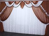 Комплект ламбрекен зі шторами на карниз 4м. №28. Колір коричневий з білим., фото 2