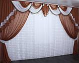 Комплект ламбрекен зі шторами на карниз 4м. №28. Колір коричневий з білим., фото 3
