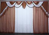 Комплект ламбрекен зі шторами на карниз 4м. №28. Колір коричневий з білим., фото 4
