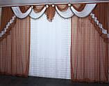 Комплект ламбрекен зі шторами на карниз 4м. №28. Колір коричневий з білим., фото 5