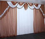Комплект ламбрекен зі шторами на карниз 4м. №28. Колір коричневий з білим., фото 6