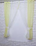 Комплект кухонные шторки с подвязками №17 Цвет жёлтый, фото 2