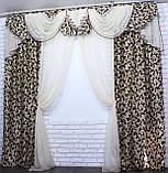 Комплект ламбрекен со шторами на карниз 3м. Код 134лш044(А), цвет коричневый с бежевым, фото 2