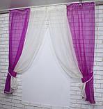 Кухонні шторки з підв'язками №17 Колір фуксія з бежевим, фото 2