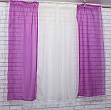 Кухонні шторки з підв'язками №17 Колір фуксія з бежевим, фото 3