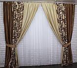 Шторы из ткани блекаут Софт. Цвет коричневый с песочным. Код 016дк, фото 2