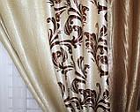 Шторы из ткани блекаут Софт. Цвет коричневый с песочным. Код 016дк, фото 5