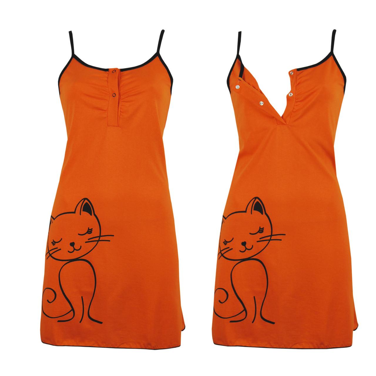 Ночная рубашка для беременных и кормящих мам хлопковая Оранжевая кошка
