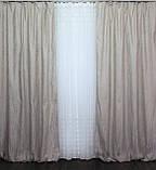 Комплект готовых светонепроницаемых штор блэкаут серый с бежевым, фото 2