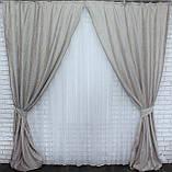 Комплект готовых светонепроницаемых штор блэкаут серый с бежевым, фото 3