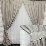 Комплект готовых светонепроницаемых штор блэкаут серый с бежевым, фото 6