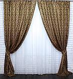 Комплект готових жакардових штор . Колір коричневий. Код 510ш, фото 4