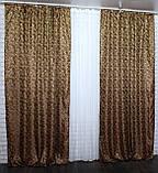 Комплект готових жакардових штор . Колір коричневий. Код 510ш, фото 5
