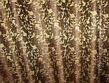 Комплект готових жакардових штор . Колір коричневий. Код 510ш, фото 6