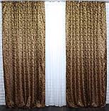 Комплект готових жакардових штор . Колір коричневий. Код 510ш, фото 7