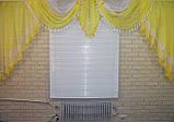Комплект ламбрекен со шторами на карниз 3м. №28. Цвет желтый, фото 2