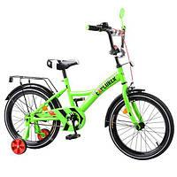 Детский велосипед двухколесный Explorer: 18 дюймов, с дополнительными колесами, от 5 лет