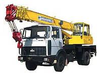 Автокран 14 тонн