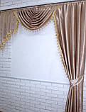 Ламбрекен №86 на карниз 2м. с шторкой. Цвет бежевый, фото 2