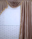 Ламбрекен №86 на карниз 2м. с шторкой. Цвет бежевый, фото 4
