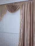 Ламбрекен №86 на карниз 2м. с шторкой. Цвет бежевый, фото 5