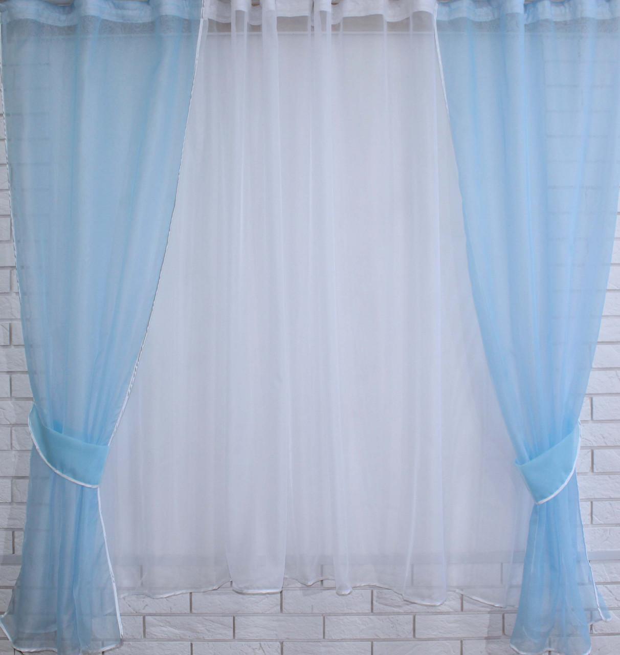 Комплект на кухню, тюль и шторки №51, Цвет голубой с белым