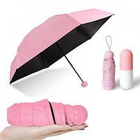 Зонтик-капсула / Зонтик в капсуле / Маленький зонтик