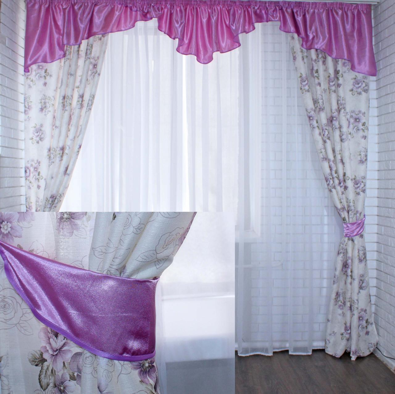 """Комплект ламбрекен со шторами """"Маргарита"""" на карниз 3м. Код 097лш219(розовый)"""
