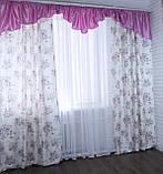 """Комплект ламбрекен со шторами """"Маргарита"""" на карниз 3м. Код 097лш219(розовый), фото 6"""