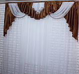 Ламбрекен из атласа 2.5 метра №47 Цвет коричневый, фото 2