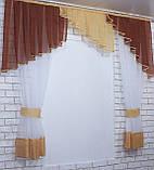 Кухонная занавесь, шторки с ламбрекеном. Цвет коричневый с янтарным. На карниз 1,5-2м. №49, фото 2