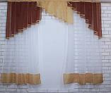 Кухонная занавесь, шторки с ламбрекеном. Цвет коричневый с янтарным. На карниз 1,5-2м. №49, фото 3