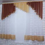 Кухонная занавесь, шторки с ламбрекеном. Цвет коричневый с янтарным. На карниз 1,5-2м. №49, фото 4