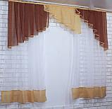 Кухонная занавесь, шторки с ламбрекеном. Цвет коричневый с янтарным. На карниз 1,5-2м. №49, фото 5