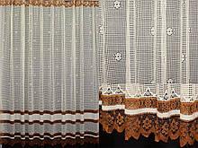 Тюль сетка высотой 2м, цвет ванильный с коричневым. Код 364т