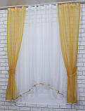 Комплект на кухню, тюль и шторки №51, Цвет янтарный с белым, фото 2