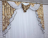 Ламбрекен из плотной ткани на карниз 2м. Код 119л101(Б), фото 2