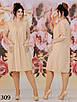 Платье летнее с карманами лен гипюр 48-50 52-54, фото 3