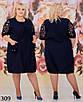 Платье летнее с карманами лен гипюр 48-50 52-54, фото 2