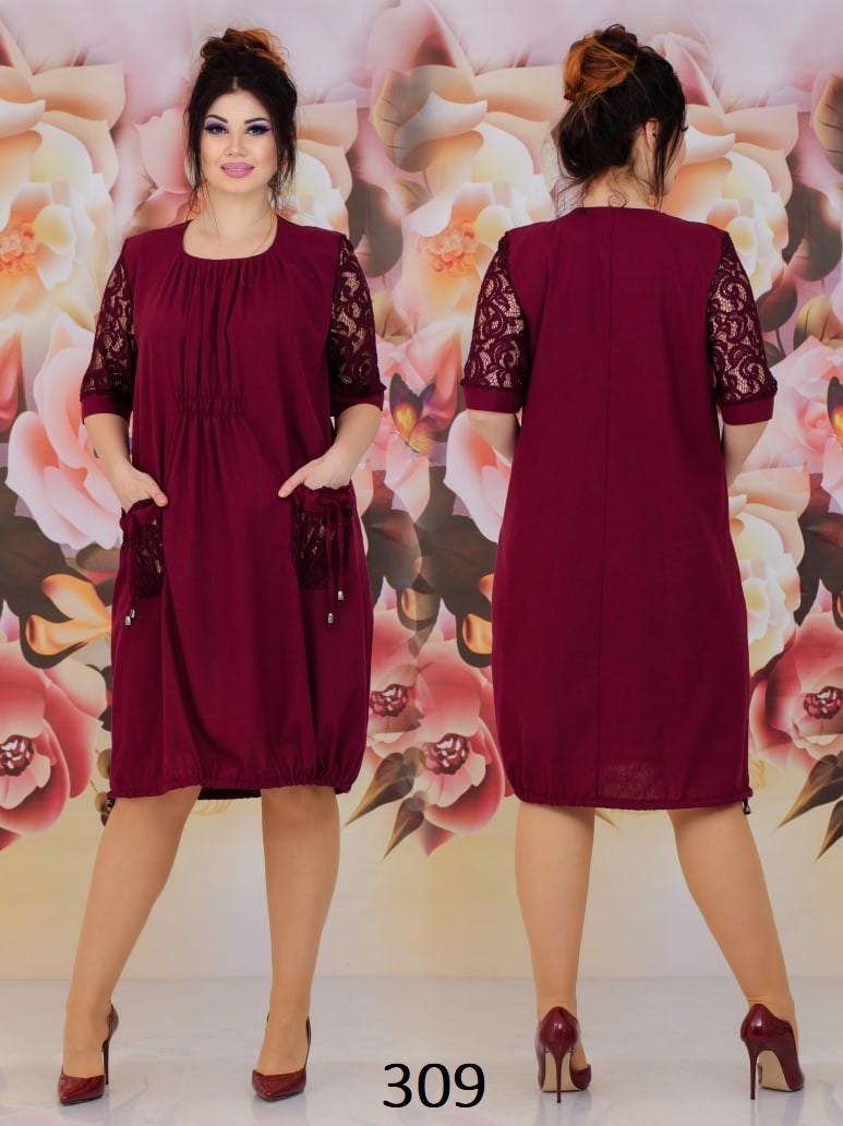 Платье летнее с карманами лен гипюр 48-50 52-54