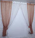 Комплект кухонные шторки с подвязками №17 Цвет коричнивый с бежевым, фото 2