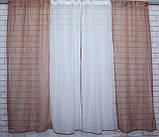 Комплект кухонные шторки с подвязками №17 Цвет коричнивый с бежевым, фото 3