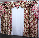 "Комплект из ткани ""Блэкаут"" Код 076лш062(Б), фото 2"