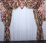 "Комплект из ткани ""Блэкаут"" Код 076лш062(Б), фото 4"
